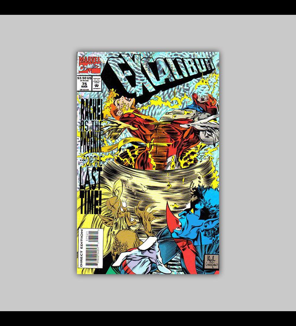 Excalibur 75 Holo-grafix foil 1994