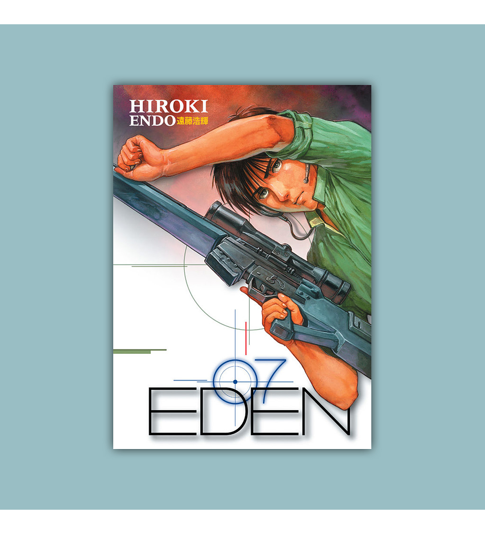 Eden: It's an Endless World! Vol. 07 2007