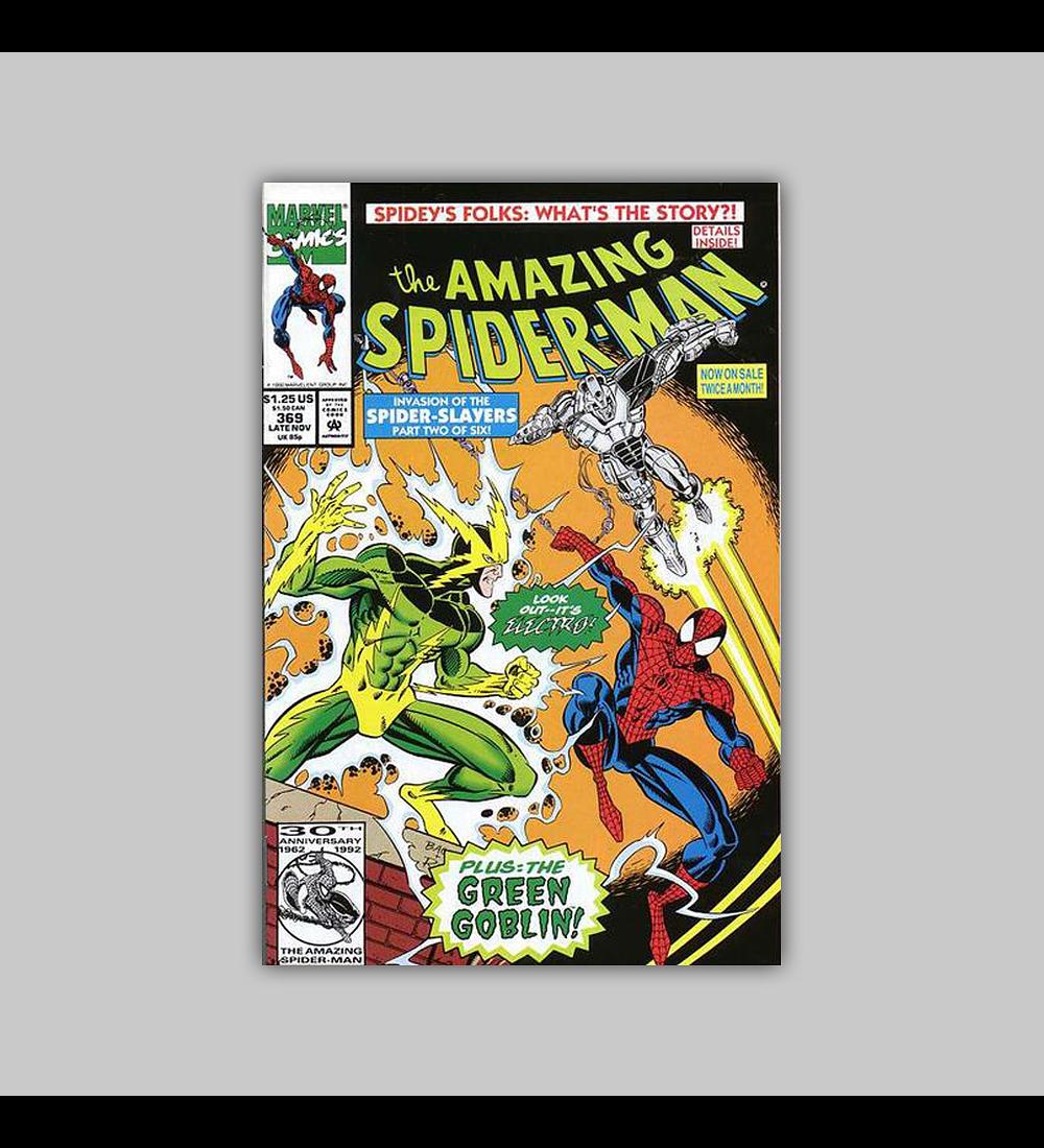 Amazing Spider-Man 369 1992