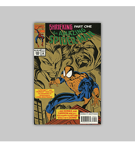 Amazing Spider-Man 390 Polybagged 1994