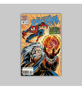Amazing Spider-Man 402 1995