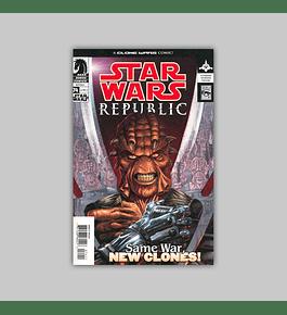 Star Wars 74 2005