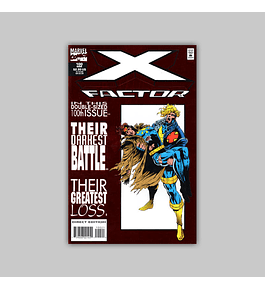 X-Factor 100 Embossed Foil 1994