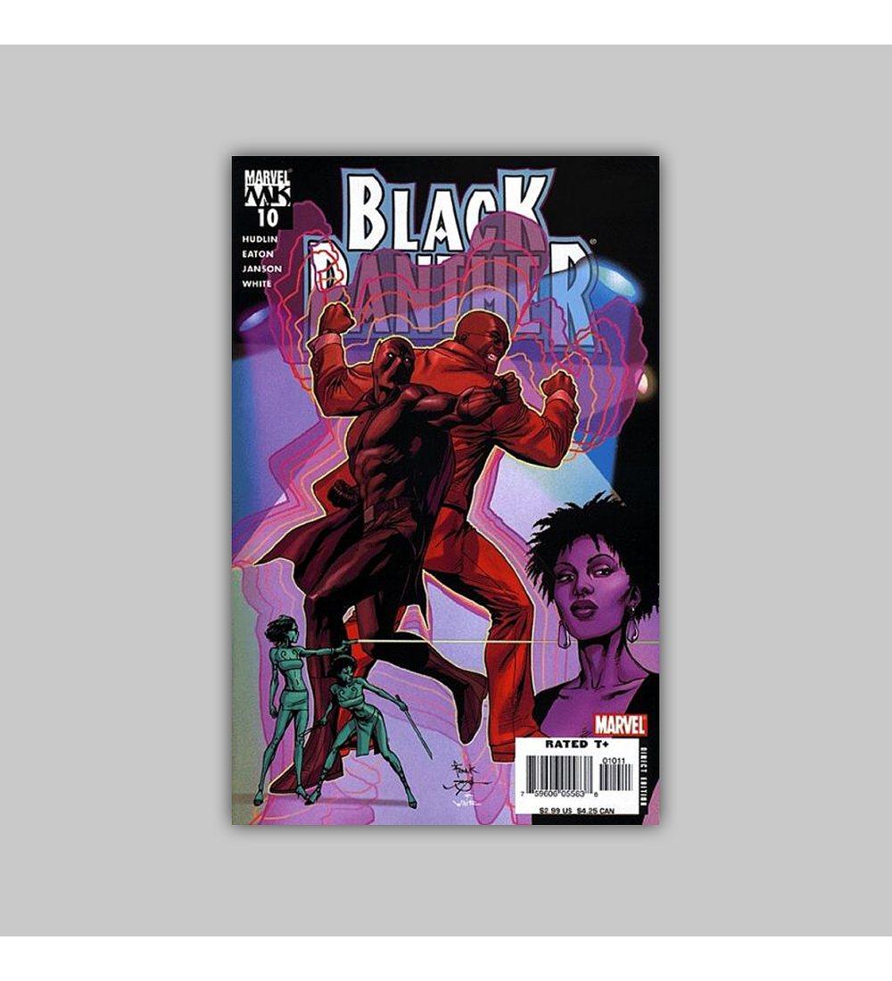 Black Panther (Vol. 3) 10 2006