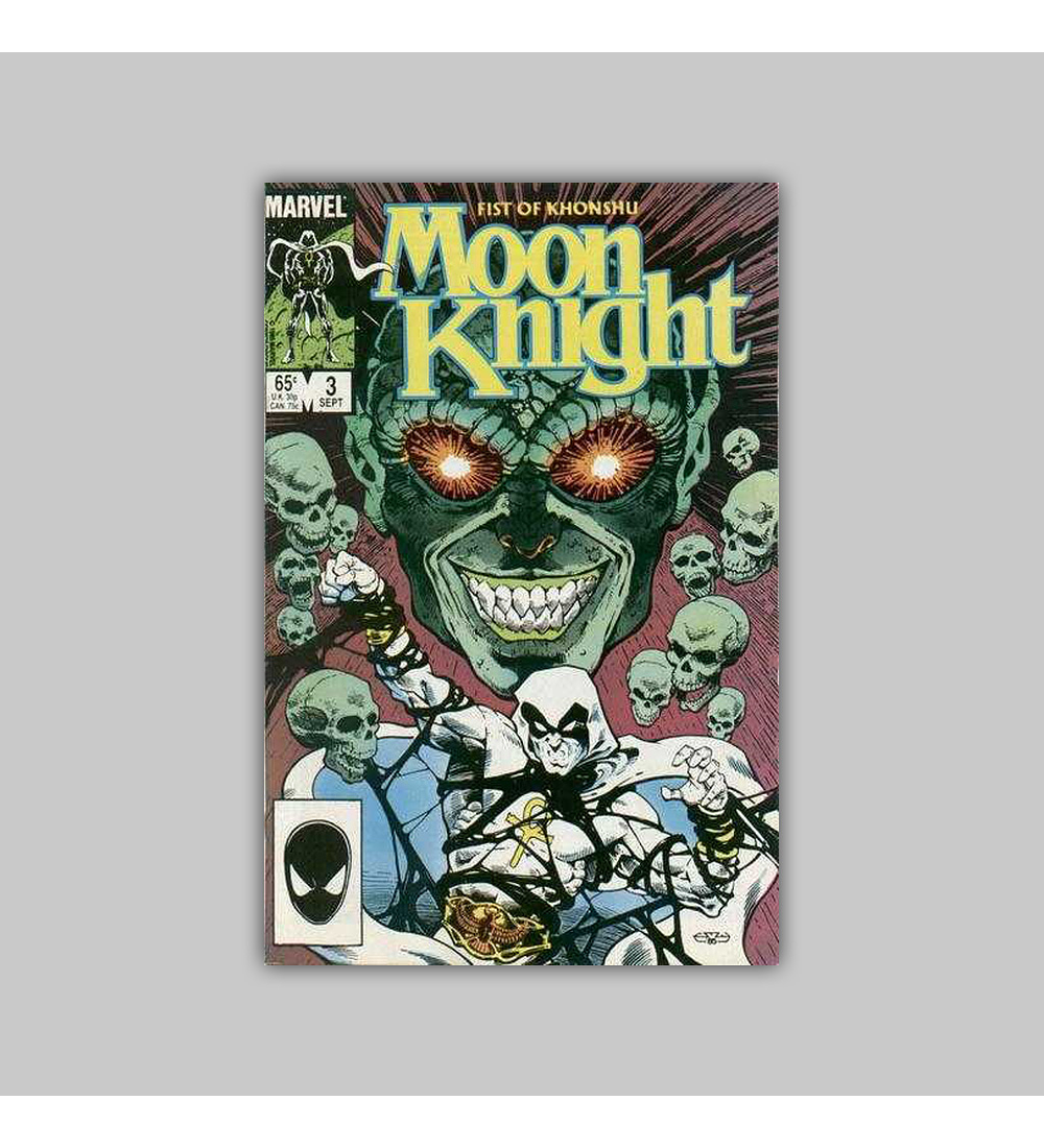 Moon Knight: Fist of Khonshu 3 1985