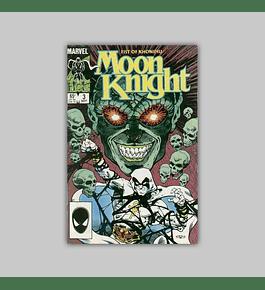 Moon Knight: Fist of Khonshu 3 1985
