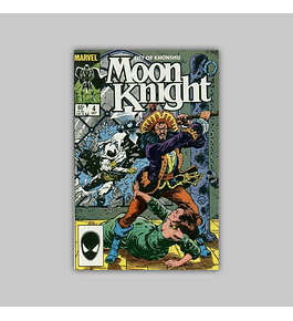 Moon Knight: Fist of Khonshu 4 1985