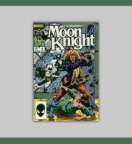 Moon Knight: Fist of Khonshu 4 1985