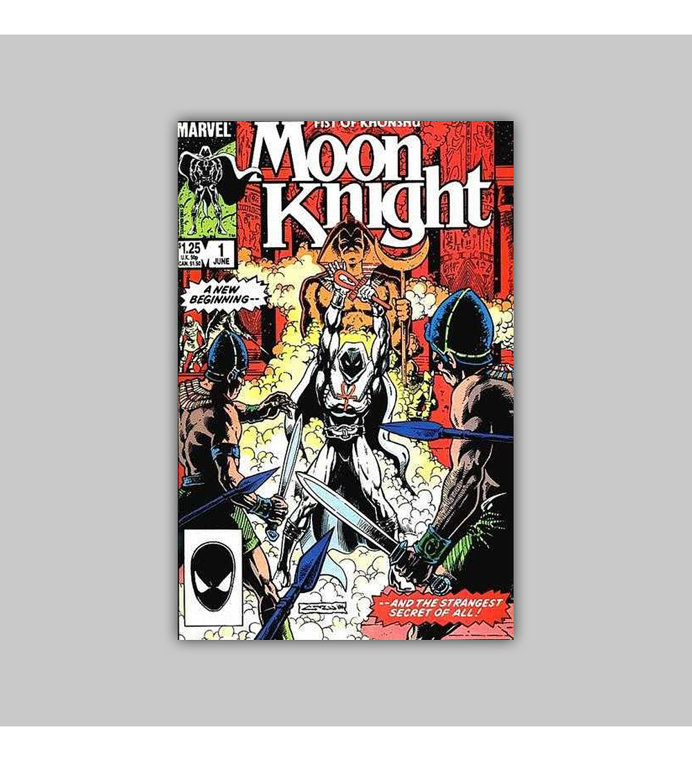 Moon Knight: Fist of Khonshu 1 1985