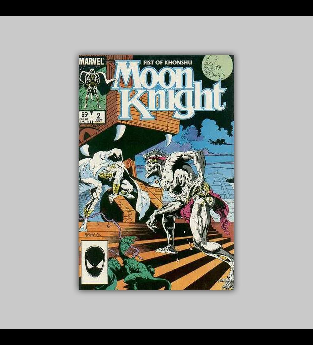 Moon Knight: Fist of Khonshu 2 1985