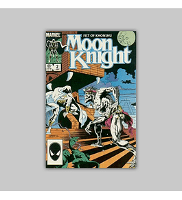 Moon Knight: Fist of Khonshu 2 1985