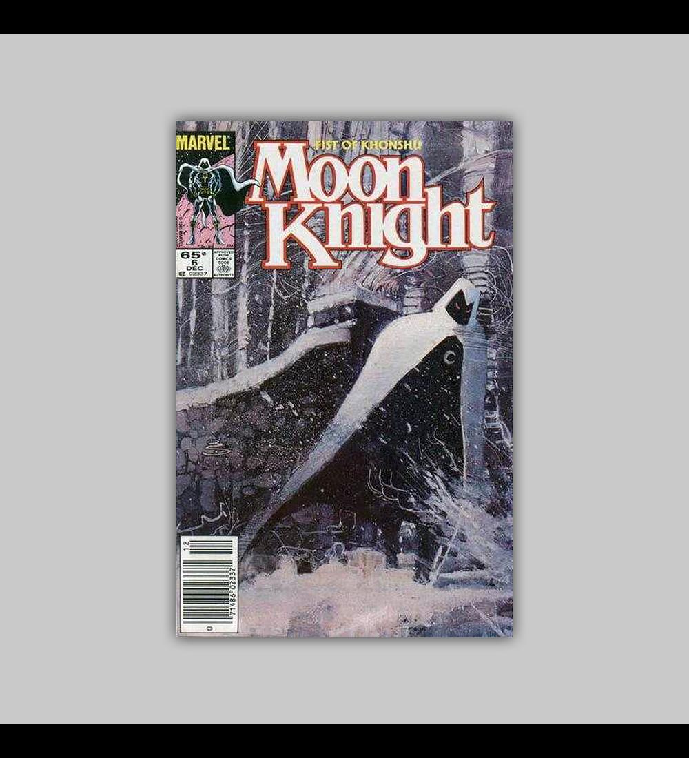 Moon Knight: Fist of Khonshu 6 1985