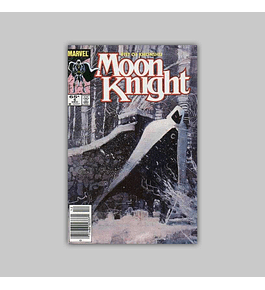 Moon Knight: Fist of Khonshu 6 1985