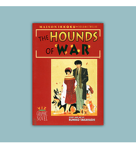 Maison Ikkoku Vol. 12: The Hounds of War 1999