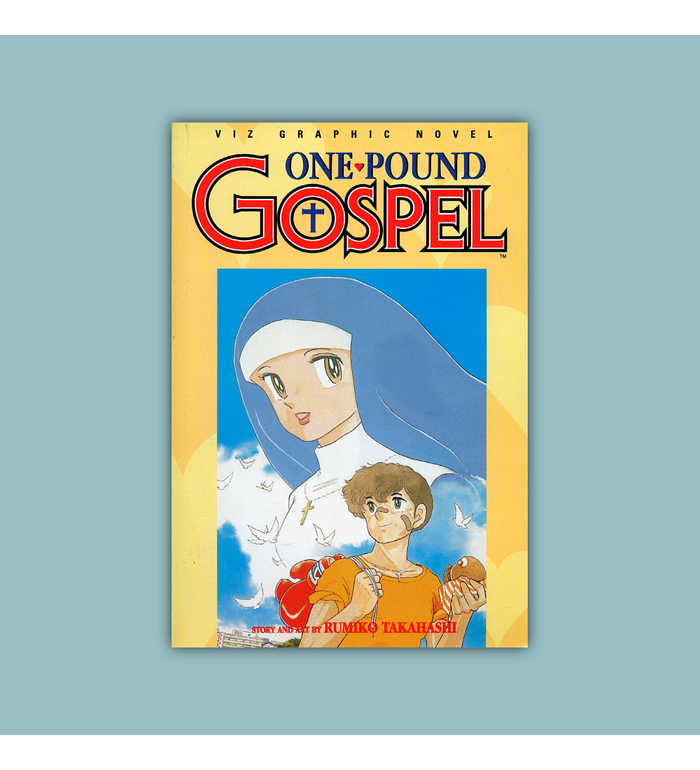 One Pound Gospel Vol. 01  1996