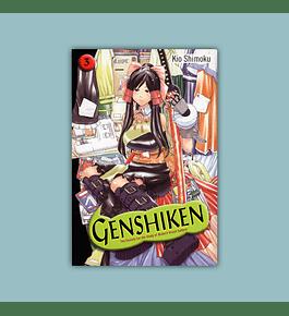 Genshiken Vol. 03 2005