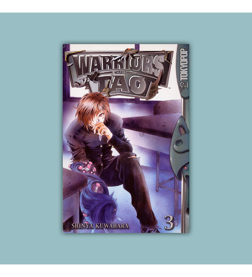 Warriors of Tao Vol. 03 2005