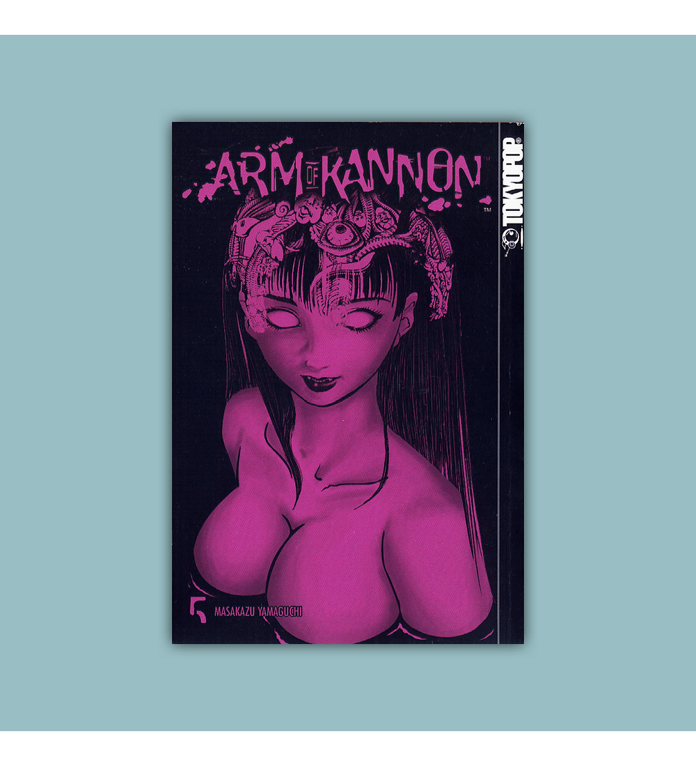 Arm of Kannon Vol. 05 2005
