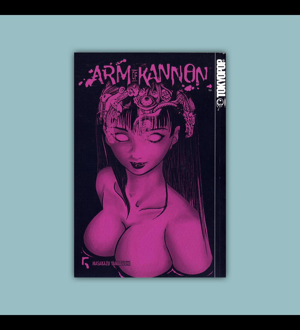 Arm of Kannon Vol. 05 2005