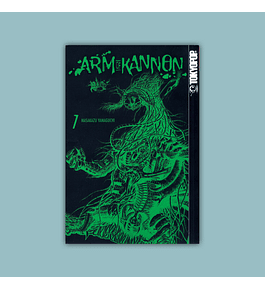 Arm of Kannon Vol. 07 2005