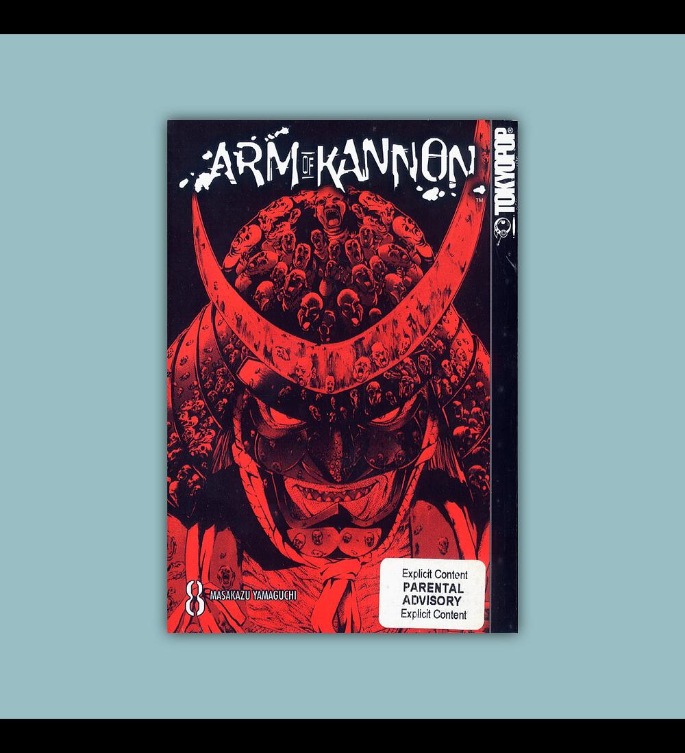 Arm of Kannon Vol. 08 2006
