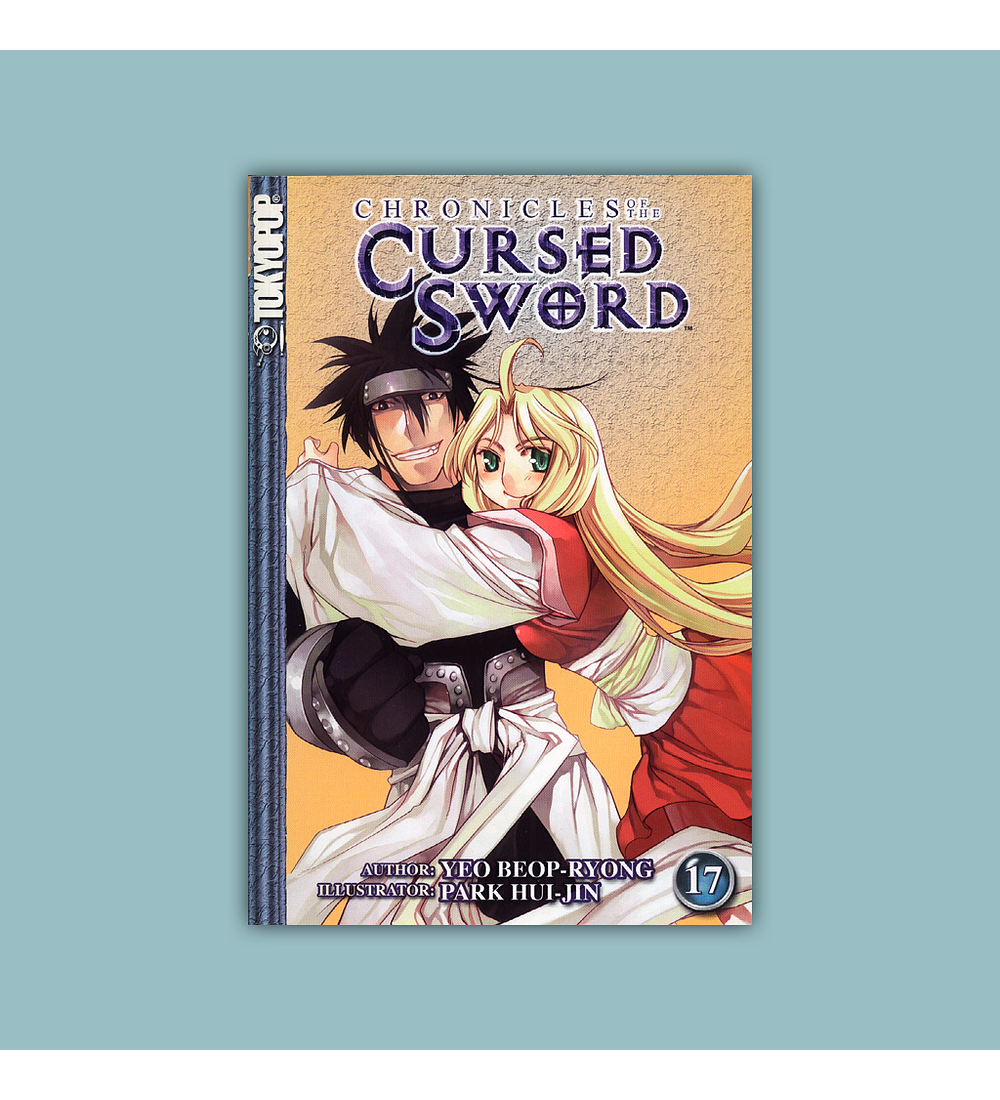 Chronicles of the Cursed Sword Vol. 17 2007