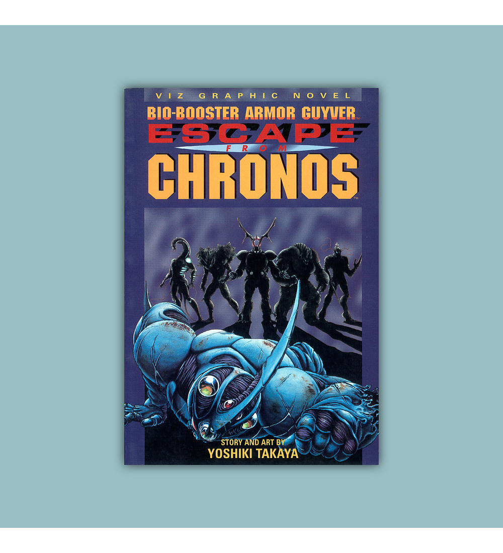 Bio-Booster Armor Guyver Vol. 04: Escape From Cronos 1995