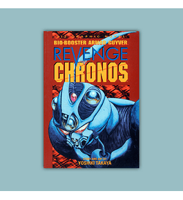 Bio-Booster Armor Guyver Vol. 02: Revenge of Chronos 1995