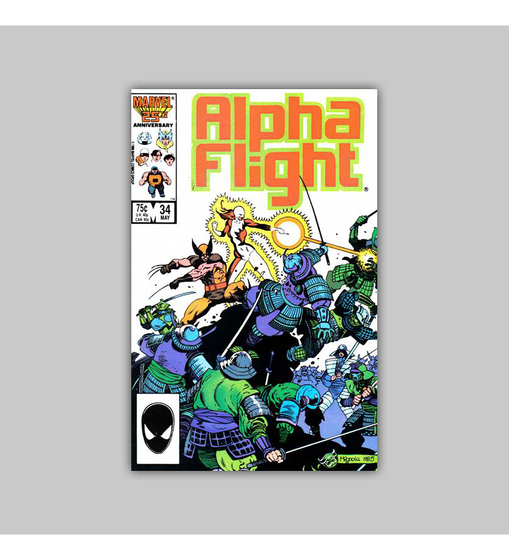 Alpha Flight 34 VF (8.0) 1986