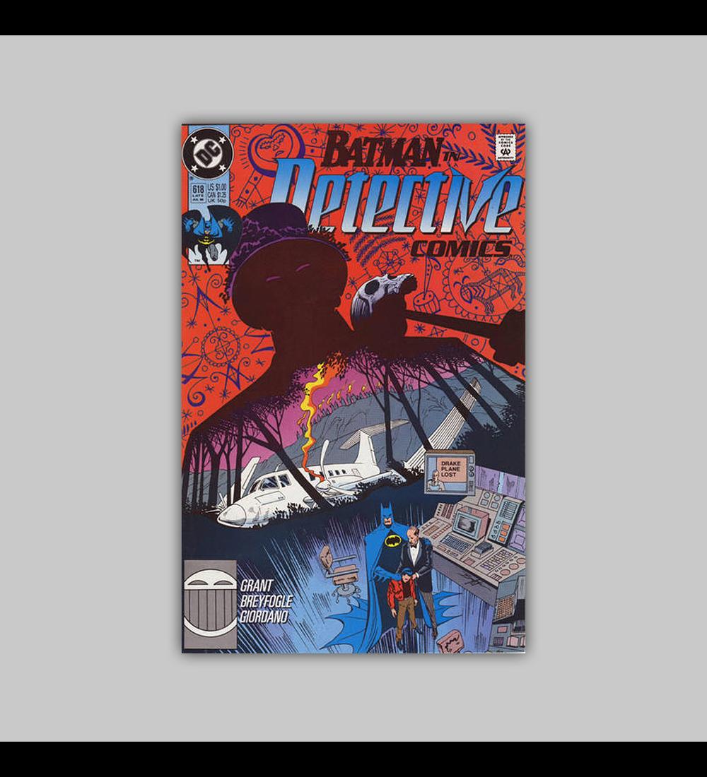 Detective Comics 618 1990