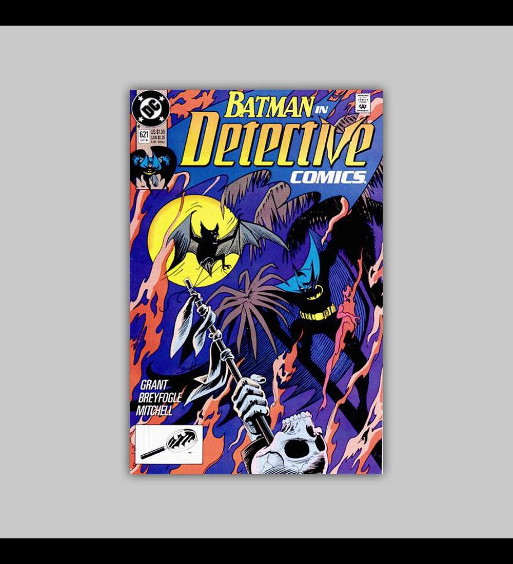 Detective Comics 621 1990