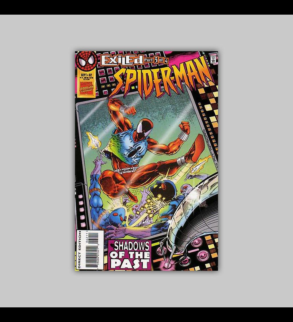 Spider-Man 62 1995