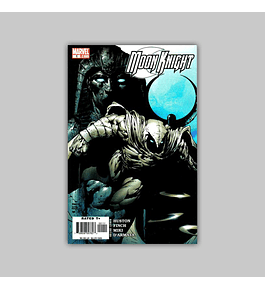 Moon Knight (Vol. 3) 1 2006