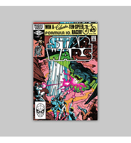 Star Wars 55 VF (8.0) 1982