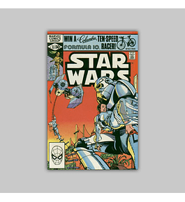 Star Wars 53 VF (8.0) 1981