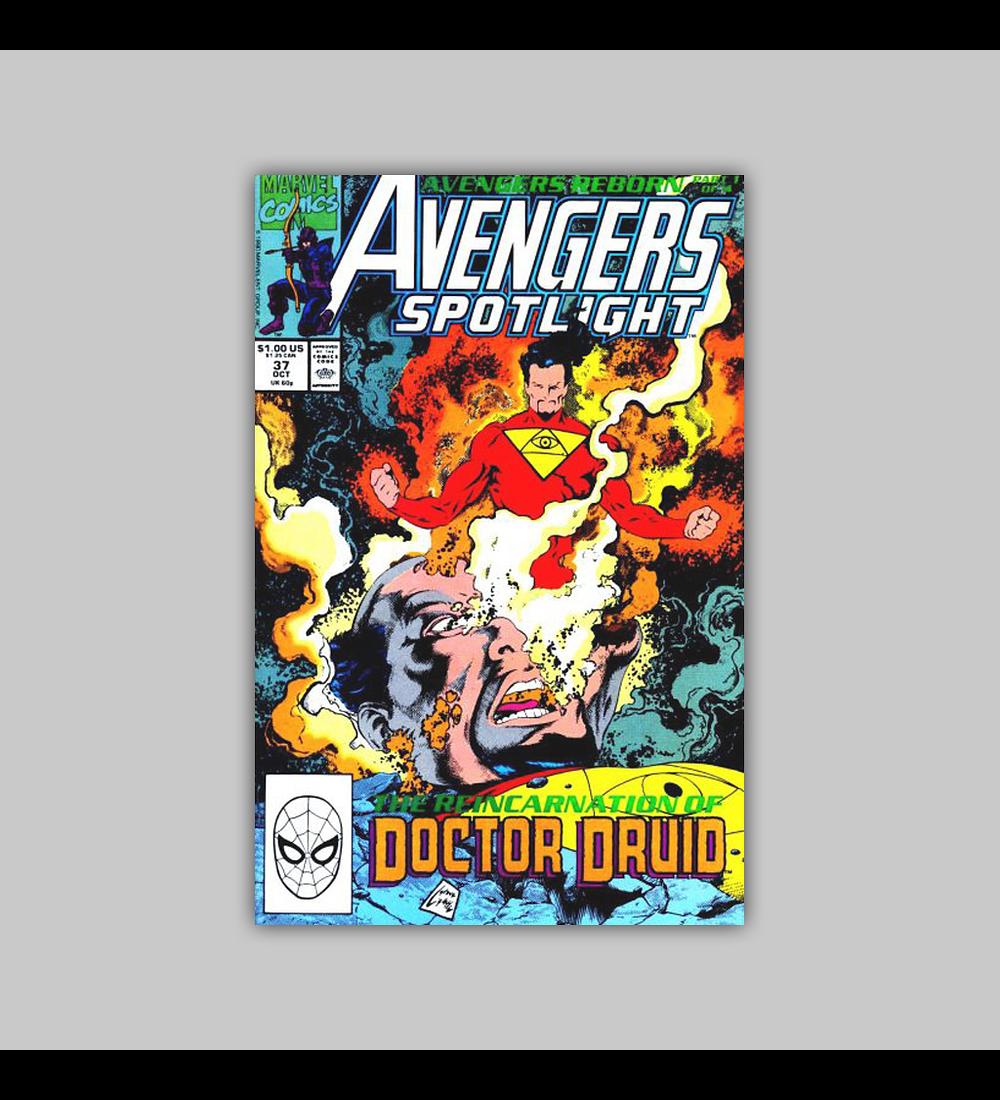 Avengers Spotlight 37 1990