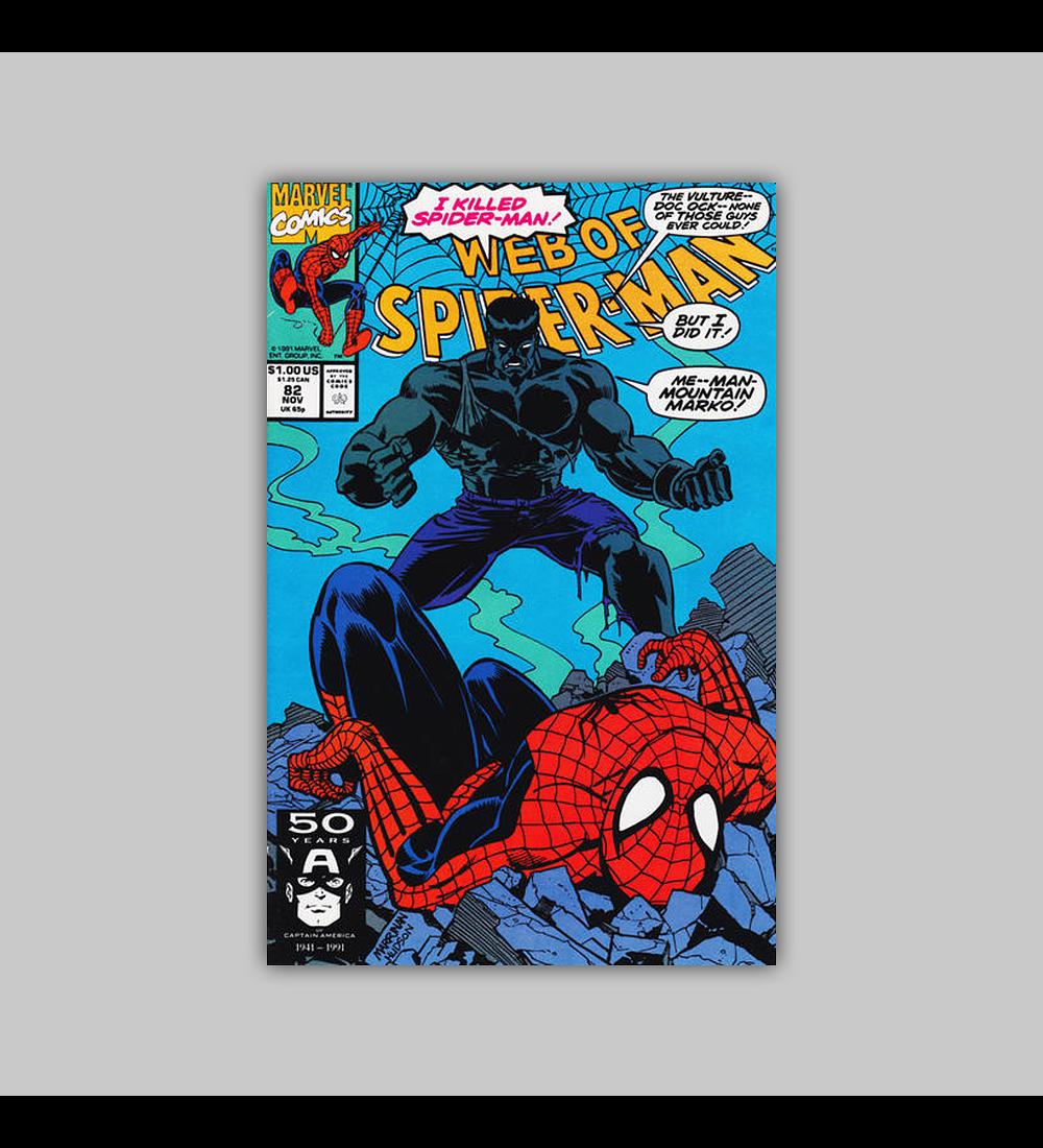 Web of Spider-Man 82 1991