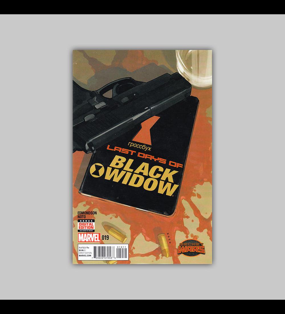 Black Widow (Vol. 3) 19 2015