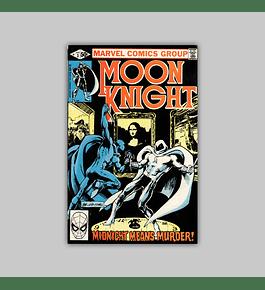 Moon Knight 3 1981