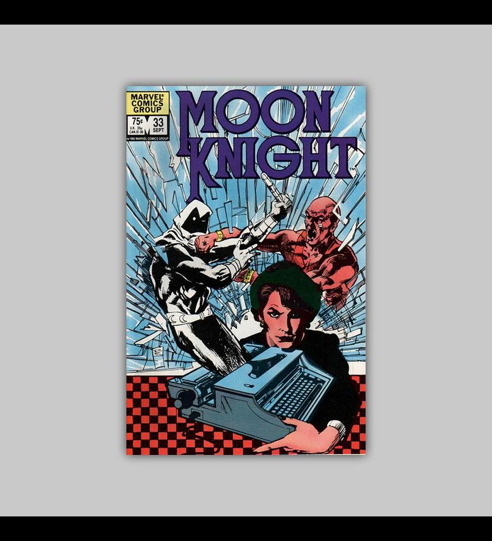 Moon Knight 33 1983