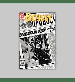 Batman 447 1990