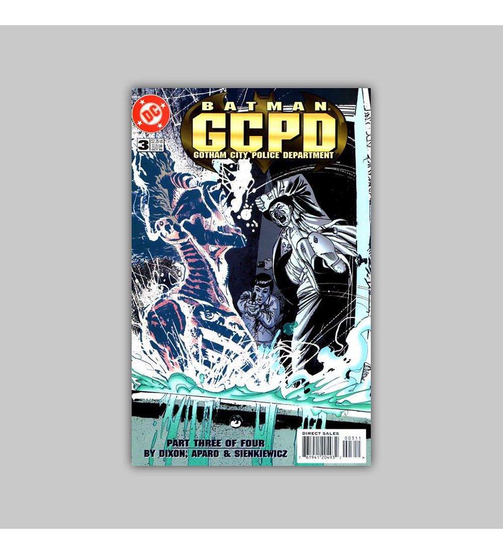Batman GCPD 3 1996