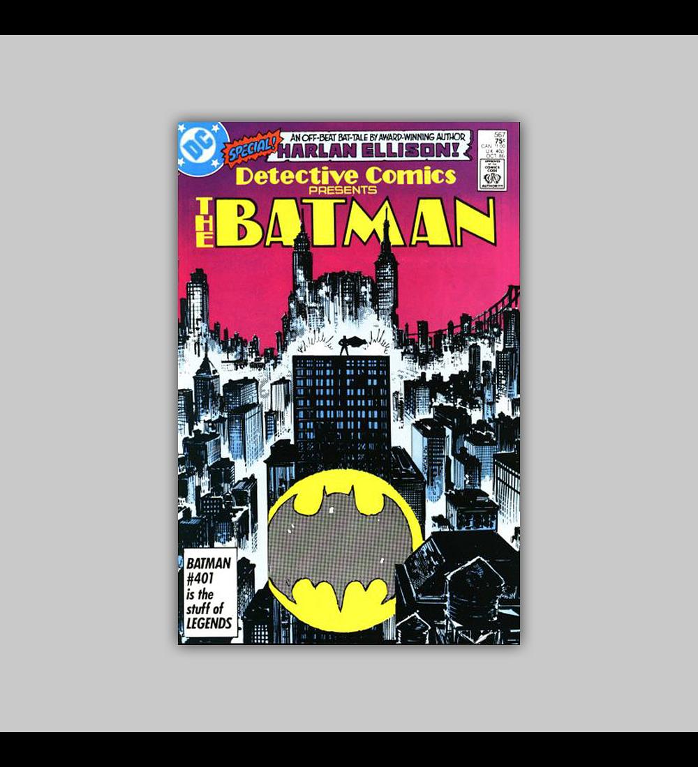 Detective Comics 567 1986