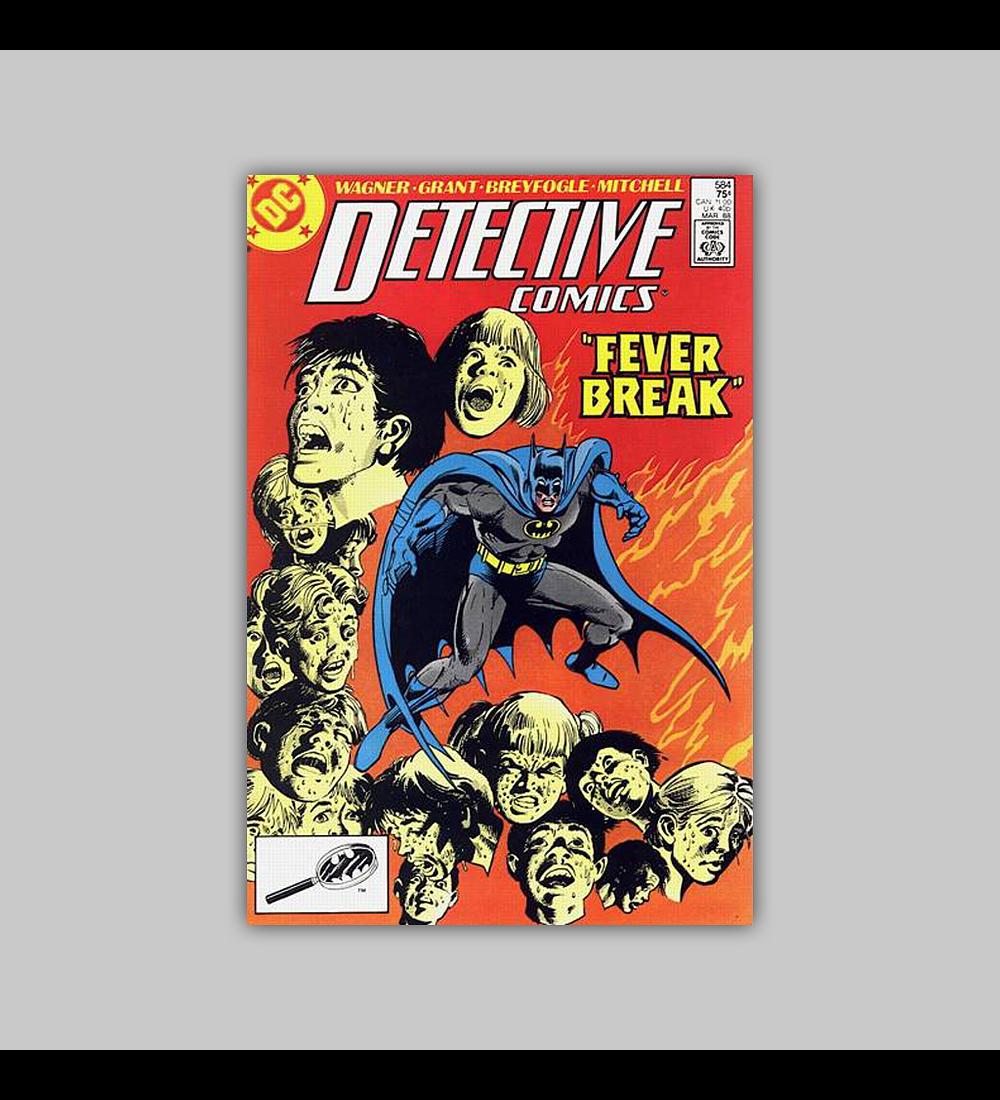 Detective Comics 584 1988