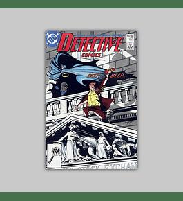 Detective Comics 594 1988