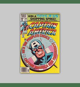 Captain America 250 1980