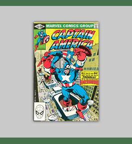 Captain America 262 1981