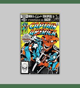 Captain America 263 1981