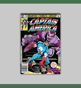 Captain America 270 1982