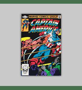 Captain America 271 1982